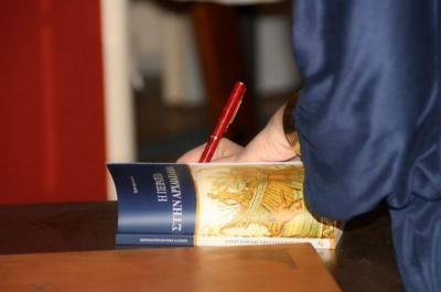 """Παρουσίαση του βιβλίου """"Η Πειρατεία στην Αρχαία Ελλάδα"""" στο Πολεμικό Μουσείο Αθηνών"""
