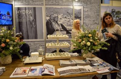 Αυλαία για την Έκθεση γάμου BRIDAL EXPO στην οποία συμμετέχει η Ύδρα