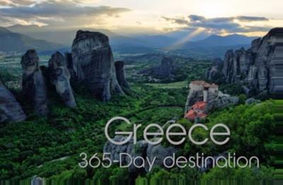 Διεθνής διάκριση για το βίντεο του ΕΟΤ «Greece, 365-Day Destination»