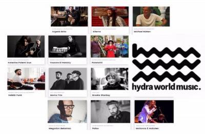 Το Hydra World Music (HWM) festival κάνει πρεμιέρα τον Αύγουστο