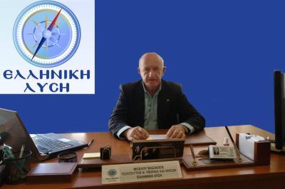 Ο Βασίλειος Μόσχου Υποψ. Βουλευτής στην Α' Πειραιά και Νήσων με την «Ελληνική Λύση» του Κ. Βελόπουλου