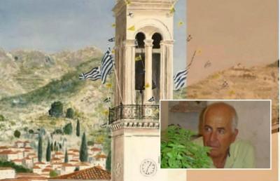 Η νέα ατομική έκθεση ζωγραφικής του Γιώργου Πετρόχειλου