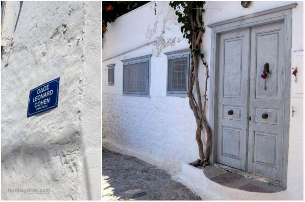 Οδός Leonard Cohen ονομάζεται πλέον ο δρόμος του σπιτιού του αξέχαστου καλλιτέχνη στην Ύδρα