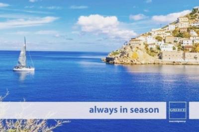 """ Greece Αlways in Season "": Το νέο μότο του ΕΟΤ για τη διεθνή διαφημιστική καμπάνια"