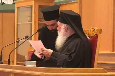 Υποτροφία από την Ιερά Σύνοδο για μεταπτυχιακές σπουδές έλαβε ο Αρχιμανδρίτης π. Νεκτάριος Δαρδανός