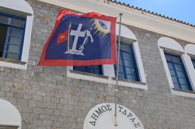 Δήμος Ύδρας:  Προκήρυξη για προμήθεια απορριμματοφόρου βιοαποβλήτων με σύστημα συμπίεσης
