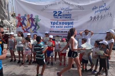 """Η Ύδρα συμμετείχε με επιτυχία στον 1ο Αττικό Αγώνα Δρόμου """"Όλοι μαζί μπορούμε"""""""