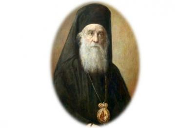 Πρόσκληση στην παρουσίαση του Βιβλίου του Μητροπολίτη Σουηδίας  κ. ΚΛΕΟΠΑ  για τον Άγιο Νεκτάριο