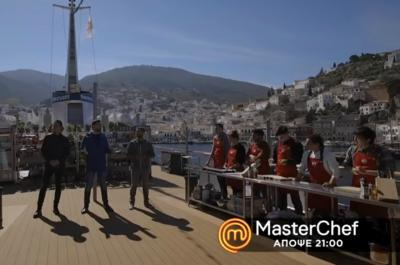 Σήμερα το επεισόδιο του MasterChef με τα γυρίσματα στην Ύδρα