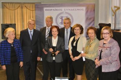 Ο Ερμιονικός Σύνδεσμος βράβευσε την Νέα Πρόεδρο της Ακαδημίας Αθηνών Άννα Ψαρούδα - Μπενάκη