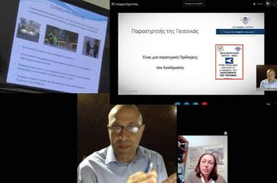 Με μεγάλη επιτυχία η διαδικτυακή συνάντηση του Εργαστηρίου Αστεακής Εγκληματολογίας του Παντείου Πανεπιστημίου