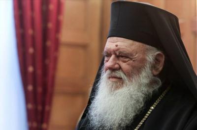 Απόφαση Ανακήρυξης του Αρχιεπισκόπου Αθηνών Ιερώνυμου ως Επίτιμου Δημότη Δ. Ύδρας