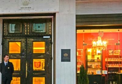 Ποιοι βρίσκονται πίσω από την υπέροχη boutique αρωμάτων στο κέντρο της Αθήνας