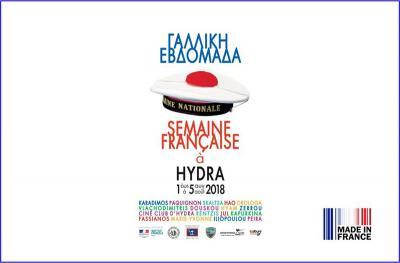Γαλλία και Ελλάδα συναντιούνται στην Ύδρα (30 Ιουλίου - 5 Αυγούστου) - Πρόγραμμα Γαλλικής Εβδομάδας