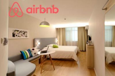 AirBnb :  Μέχρι τις 28 Φεβρουαρίου η προθεσμία για τις δηλώσεις