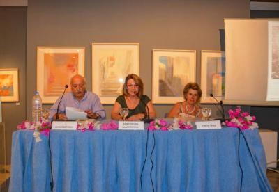 """Με επιτυχία η παρουσίαση του βιβλίου της Λύντιας Τρίχα """"Χαρίλαος Τρικούπης"""" στο ΙΑΜΥ"""