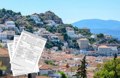 Κτηματολόγιο: Nέα παράταση και για την Ύδρα