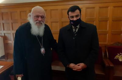 Τον Αρχιεπίσκοπο Αθηνών και Πάσης Ελλάδος Ιερώνυμο συνάντησε ο Δήμαρχος Ύδρας Γιώργος Κουκουδάκης