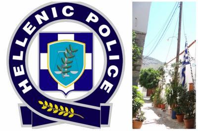 Μεγάλη δωρεά εξοπλισμού του Αστυνομικού Τμήματος Ύδρας από Φίλο του νησιού