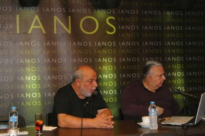 Το σώμα και ο έρωτας στην τέχνη σε μια συζήτηση με τον Αλέξη Βερούκα και τον Κώστα Καζαμιάκη