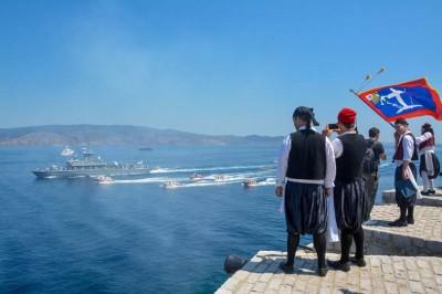 Υποδοχή πλοίου Π.Ν. για τον εορτασμό των Μιαουλείων