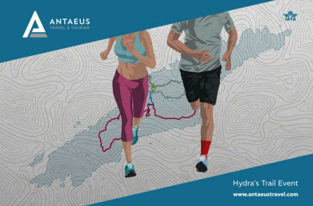 Antaeus Travel will be participating as a Sponsor at the Hydra's Trail Event 2017
