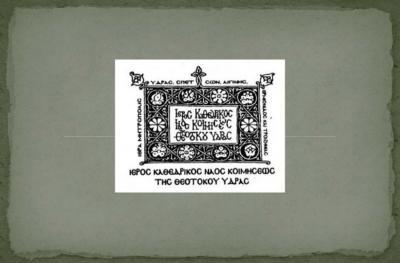 """Πρόγραμμα εκδηλώσεων """"ΘΕΟΜΗΤΟΡΙΚΑ 2017"""""""