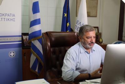 Πρωτοβουλία Γ. Πατούλη με τηλεδιάσκεψη Περιφερειαρχών Αντιπεριφερειαρχών Υγείας για την καλύτερη διαχείριση της πανδημίας