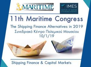 "Ναυτιλιακό συνέδριο. 11th MARITIME CONGRESS ""The Shipping Finance Alternatives in 2019"""