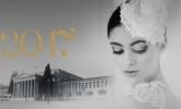 Συμμετοχή της Ύδρας στην έκθεση γάμου και βάπτισης Bridal Expo