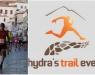 Παροχές του Hydra's Trail Event στους αθλητές των αγώνων