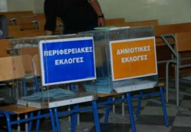Kαι στις Περιφερειακές Εκλογές ψηφίζουν οι Κοινοτικοί Εκλογείς του Δήμου Ύδρας