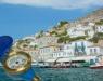 Χρηματοδότηση 1.227.600 ευρώ από ευρωπαϊκά κονδύλια για έργα ύδρευσης στον Δήμο Ύδρας