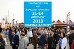 Έρχεται το 2ο Yachting Festival, η μεγαλύτερη γιορτή του θαλάσσιου τουρισμού