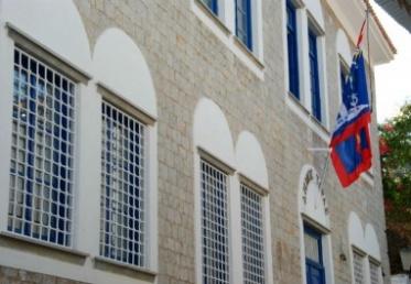 Εννέα θέσεις 8μηνης σύμβασης ανοίγουν στον Δήμο Ύδρας