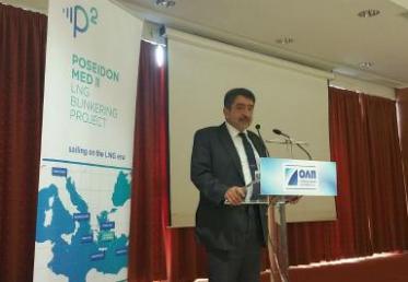 Συμμετοχή Π. Χατζηπέρου στην ημερίδα για το POSEIDON MED II στον ΟΛΠ