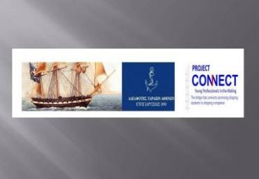Ενημερωτική συνάντηση στην Ύδρα σχετικά με το πρόγραμμα «Υιοθεσία Πλοίου»