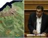 Ερώτηση του Βουλευτή Κώστα Κατσαφάδου για τους δασικούς χάρτες